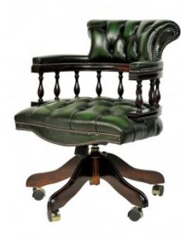 "Chair ""Captain chair"" model"