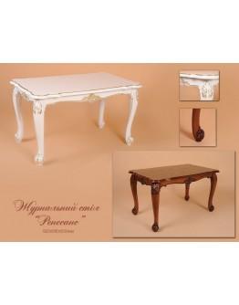 Ренесанс журнальний стіл з патиною